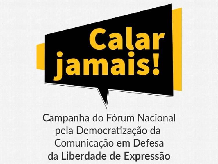 Manifesto da educação e a perseguição institucional ao 4º ENDC