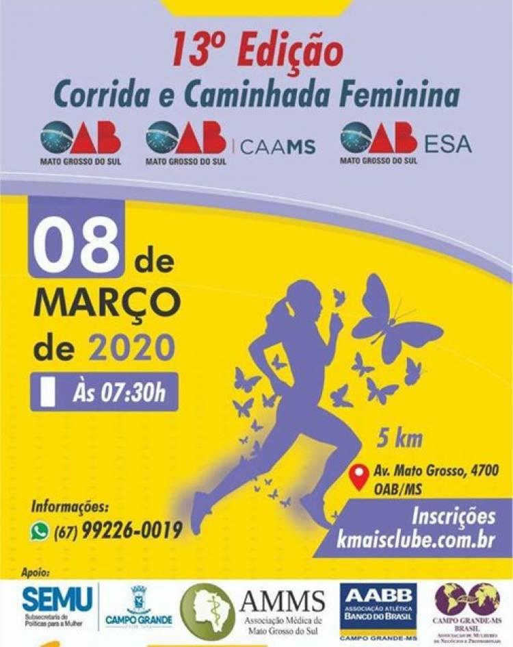 AMMS apoia 13ª Edição da Corrida e Caminhada Feminina da OAB/MS