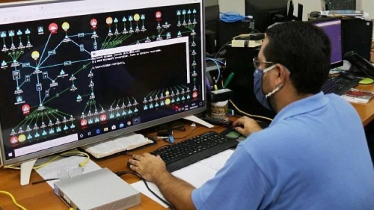 Prefeitura de Campo Grande fará concurso para o cargo de analista de tecnologia da informação